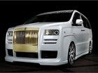 """Thảm họa"" Rolls-Royce minivan của Nhật Bản"