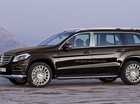 Sẽ có xe SUV siêu sang Mercedes-Maybach