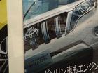 Toyota Land Cruiser Prado 2016 bị rò rỉ giá bán