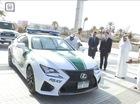 Lexus RC F gia nhập dàn siêu xe đắt tiền của cảnh sát Dubai