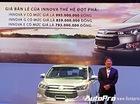 Vừa ra mắt, Toyota Innova 2016 đã gây xôn xao vì giá bán