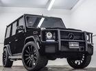 """Em cô Kim """"siêu vòng ba"""" bán Mercedes-Benz G63 AMG bọc nhung"""
