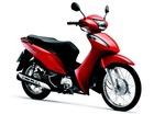 Honda giới thiệu xe máy mới Biz 110i tại Brazil