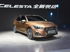 Xe sedan cỡ nhỏ Hyundai Celesta hoàn toàn mới trình làng