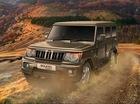 Xe 220 triệu Đồng Mahindra Bolero Power+ ra mắt Ấn Độ