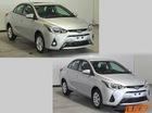 Toyota Yaris L 2017 có thiết kế gây tranh cãi, giá khoảng 246 triệu Đồng