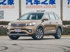 Kia KX7 - xe ra đời từ Sorento - trình làng với giá 593 triệu Đồng