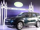SUV hạng sang Land Rover Discovery 2018 chính thức ra mắt Việt Nam, giá từ 4 tỷ Đồng