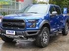 7 điểm khác biệt của Ford F-150 Raptor 2017 Trung Quốc so với xe tại Mỹ