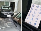 Vô tư vào nhà người khác để xe rồi bỏ đi chơi, thanh niên nhận được lời nhắn cực đắng khi chủ nhà trở về