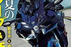 Mô tô siêu nạp Kawasaki Ninja H2 GT sắp được vén màn