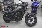 Honda Rebel 500 giá trên 200 triệu đồng - lựa chọn thứ 2 cho biker Việt