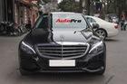 Mercedes-Benz C250 Exclusive 2016 lăn bánh hơn 13.000 km được định giá 1,43 tỷ đồng