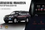 """Mitsubishi Pajero - SUV 7 chỗ """"không ai thèm mua"""" tại Việt Nam - có phiên bản nâng cấp"""