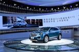 SUV hạng sang Cadillac XT5 có thêm phiên bản tiết kiệm xăng, giá từ 1,86 tỷ Đồng