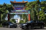 """Sedan cỡ trung Geely GC9 tiếp tục được Bộ Ngoại giao Trung Quốc """"chọn mặt, gửi vàng"""""""