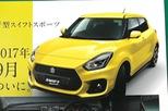 Rò rỉ thông số của Suzuki Swift Sport 2017 chuẩn bị ra mắt
