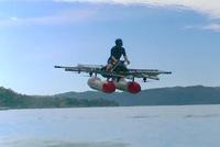 Chiếc ô tô bay đầu tiên đã được cấp phép sử dụng tại Mỹ