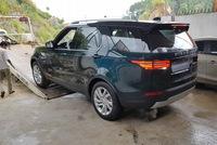 Tay chơi Lạng Sơn tậu Land Rover Discovery thế hệ thứ 5 đầu tiên tại Việt Nam