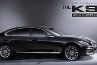 Kia K900 tiếp tục