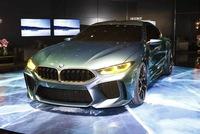 Vừa mới ra mắt, BMW 8-Series đã lộ ảnh đăng ký bản quyền mui trần và Gran Coupe