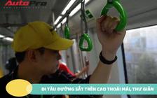 Trải nghiệm thực tế đi xe máy từ Hà Đông đến Cát Linh: Chậm hơn tàu điện mà còn phải chịu bụi bẩn!