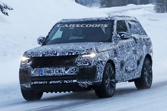 Cạnh tranh Lamborghini Urus, Range Rover Coupe 2 cửa lần đầu lộ diện