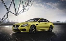 """BMW M6 Coupe phiên bản """"tăng lực"""" ra mắt"""