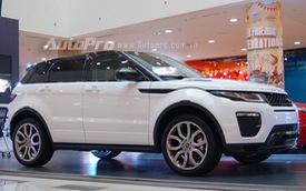 """Range Rover Evoque 2016 chính hãng tại Việt Nam có gì """"hot""""?"""