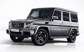 """""""Ông vua địa hình"""" Mercedes-Benz G-Class nói lời tạm biệt bằng phiên bản giới hạn"""