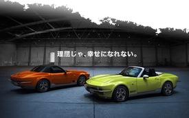 Mazda MX-5 + Chevrolet Corvette = Mitsuoka Rock Star