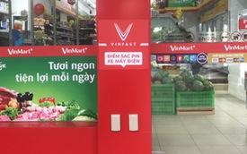 VinFast công bố hình trạm sạc tại cửa hàng VinMart+, tiết lộ kế hoạch mở rộng khắp Hà Nội và TP. HCM