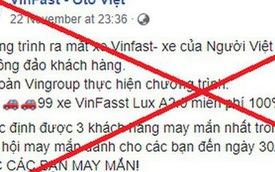 Sắp hết năm 2018 nhưng hàng nghìn dân mạng Việt vẫn bị lừa share fanpage để nhận xe Vinfast miễn phí