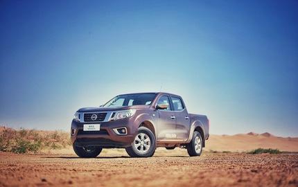 Xe bán tải Nissan Navara 2017 lắp ráp tại Trung Quốc ra mắt