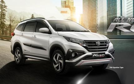 Toyota Rush 2018 - tiểu Fortuner chính thức ra mắt