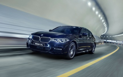 """Chi tiết xe sang khiến nhiều người """"phát thèm"""" BMW 5-Series Li 2017"""