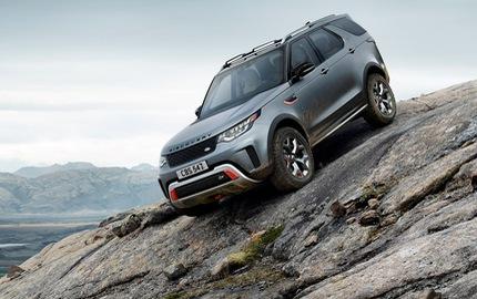 Land Rover Discovery SVX - SUV mạnh mẽ cho người đam mê off-road