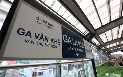 """Những hình ảnh """"cận cảnh"""" bên trong nhà ga La Khê chuẩn bị đưa vào hoạt động"""