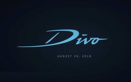 Bugatti nói gì về siêu xe mạnh nhất Divo ra mắt trong tuần sau?