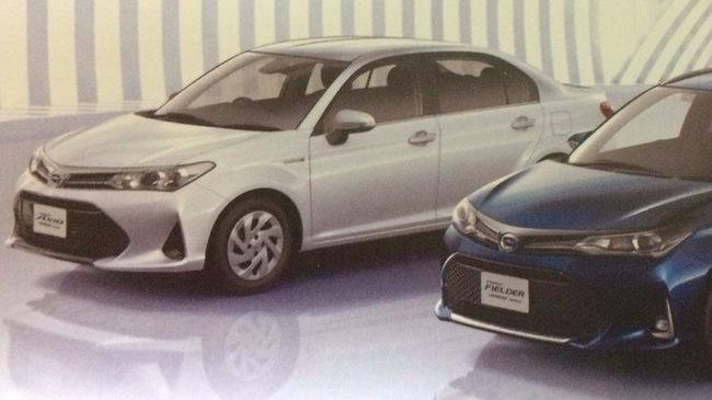 Rò rỉ hình ảnh của Toyota Corolla 2018 với thiết kế khác xe ở Việt Nam