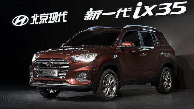 """Hyundai ix35 2017 """"hiện nguyên hình"""", cạnh tranh Honda CR-V"""