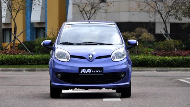 10 xe tiết kiệm nhiên liệu nhất tại Trung Quốc
