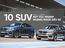 Không cần siêu xe, 10 SUV này cũng tăng tốc trong chớp mắt